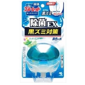 液体ブルーレット除菌EXスーパーミント本体