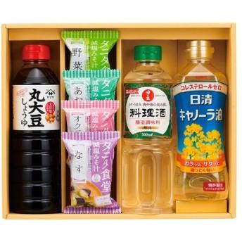 風味豊かなヘルシーみそ汁バラエティセット B4093576