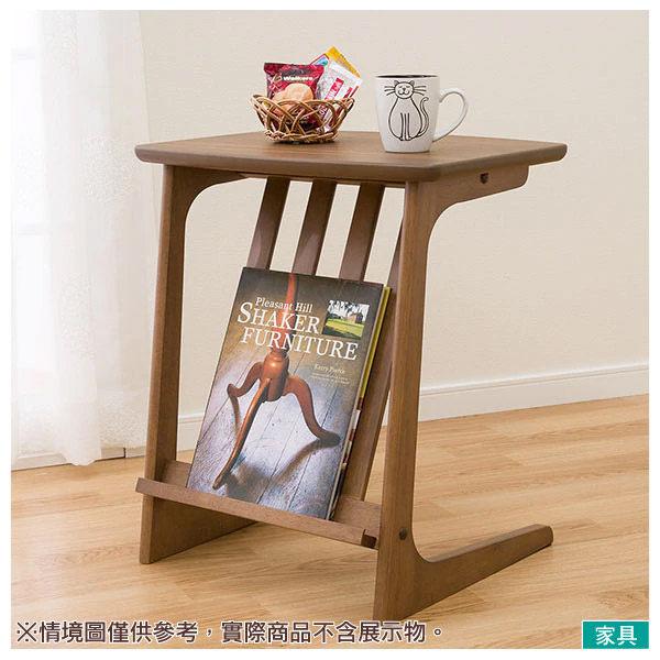 經典色系輕鬆與房間搭配。 附有可擺放書本、雜誌或報紙的書架。 桌面可放置隨手