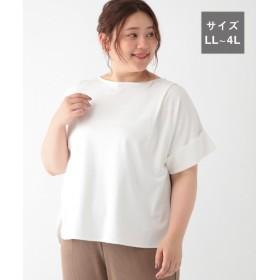 (studio CLIP/スタディオクリップ)袖デザインプルオーバー[WEB限定プラスサイズ]/ [.st](ドットエスティ)公式