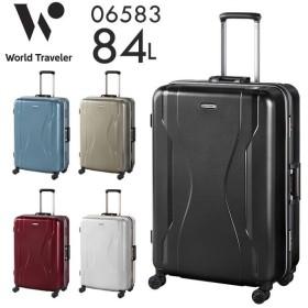スーツケース キャリーケース キャリーバッグ エース 大型 軽量 Lサイズ おしゃれ 静音 ace ワールドトラベラー ハード フレーム 日本製 AE-06583