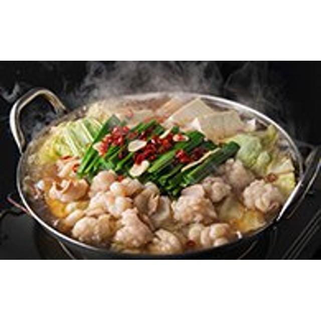 博多もつ鍋みそ味(2~3人前)(国産牛もつ300g、濃縮みそスープ300M、ちゃんぽん麺300g、にんにくスライス、唐辛子)
