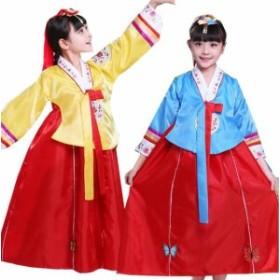 チマチョゴリ 韓国風 子供用チマチョゴリワンピース コスプレ衣装 女の子朝鮮族民族衣装ドレス 刺 リボン 日常服 舞台服装cosplay 学園