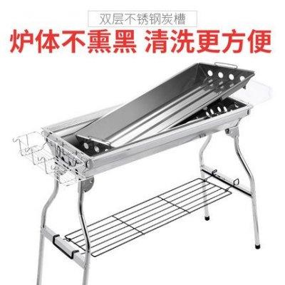 [可開發票]BBQ 不鏽鋼燒烤架 戶外家用木炭燒烤爐野外工具全套加厚烤肉架子 【潮人裝】