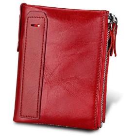 メンズ財布 ウォレット メンズウォレットクレイジーホースレザーレザーショートアンチRFID盗用ブラシメンズウォレットダブルジッパーウォレットファッショントレンド レザー財布 (Color : Red, Size : S)