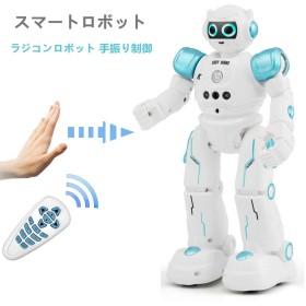 多機能ロボットおもちゃ ラジコンロボット 手振り制御 それは歌と踊りをする 子供のおもちゃ 誕生日プレゼント (R11 青)