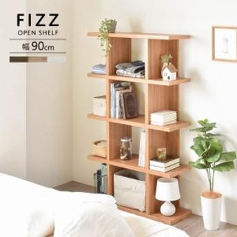 Fizz フィズ シェルフ ハイタイプ 幅90cm (オープンラック ディスプレイ 棚 リビング収納 仕切り シンプル カントリー ナチュラル)