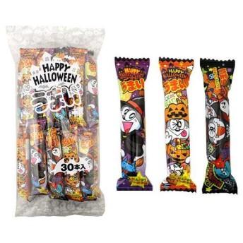 ハロウィンうまい棒 HAPPYコンポタ味 30本入 スナック菓子