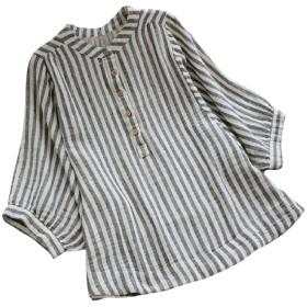 Candiyer 女性半袖バギーストライププリントスキニーリネンボタントップTシャツブラウス Gray L