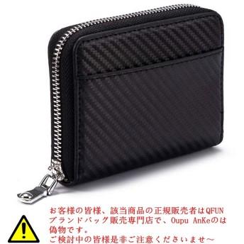 コインケース メンズ 小銭入れ 二重ファスナー 大容量 コンパクト財布 オシャレ カードケース QFUN(黒)