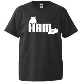 おもしろ Tシャツ ハムスター 【てくてくハム】【黒T】【S】