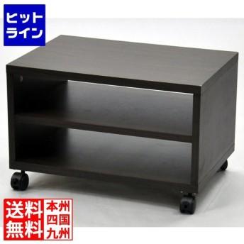 テレビダイ キャスターツキフリーラックS ハバ50cm ブラウン CFR-1S BR