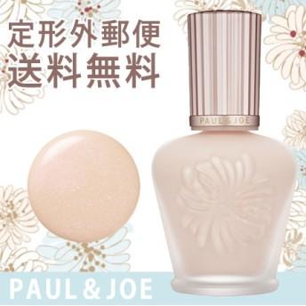 ポール&ジョー ラトゥー エクラ ファンデーション プライマー N 30ml -PAUL & JOE-