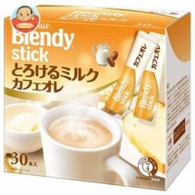【送料無料】AGF ブレンディ スティック とろけるミルクカフェオレ (10g×30本)×6箱入