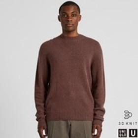 3Dプレミアムラムモックネックセーター(長袖)