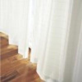 花粉やほこりをキャッチするUVカット・遮熱・遮像ボイルカーテン[日本製]