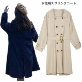 スプリングコート ロング レディース トレンチコート レトロ ロングコート ゆったり 女性用 アウター 春秋物 気質アップ オシ