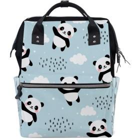 ZHONGJI マザーパッケージ 軽量 便利 多機能バックパック 大容量 収納袋 外出用 防水 厚手 かわいいパンダ
