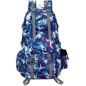 REEDARK 登山バッグ 50L 防水防災 リュックサック 大容量 軽量 ショルダーバッグ バックパック 通勤 遠足 旅行 PC収納 ハイキング キャンプ アウトドア 7色 (青迷彩)