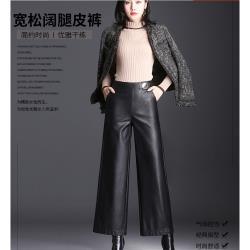 A3 米蘭風情翹臀寬皮褲-黑色M~XXL-預購