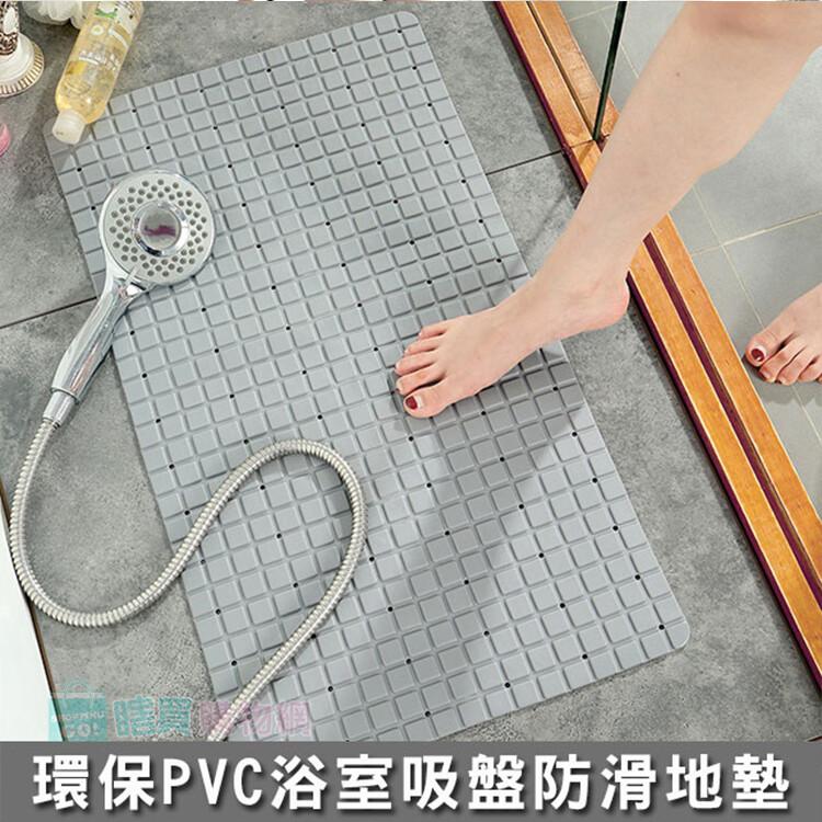 環保pvc浴室吸盤防滑地墊 腳踏墊 塑膠墊 防水安全防滑