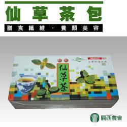 關西農會  仙草茶包-3g-90包-盒  (1盒)