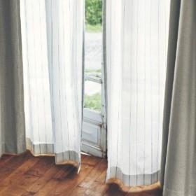 風にゆらぐような。綿混UVカット・遮熱・遮像ボイルカーテン