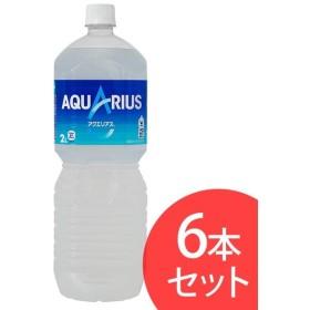 6本セット アクエリアス ペコらくボトル2L ペットボトル コカコーラ (代引不可)(TD)