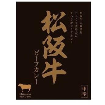 松阪牛ビーフカレー 中辛 ( 180g )