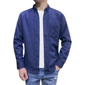 kiden シャツ メンズ 長袖 大きいサイズ オックスフォード シャツ ビジネス ワイシャツ カジュアル 無地 春 夏 秋 冬 シャツ シンプル オシャレ藏青 4XL