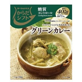 宮島醤油 からだシフト 糖質コントロール グリーンカレー 150g×5個