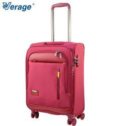 Verage~維麗杰 19吋 皇家典藏系列旅行箱(三色可選)