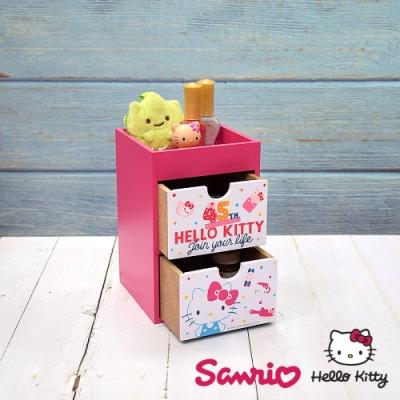 CY本舖 Hello Kitty 凱蒂貓 繽紛玩美 小型雙抽盒 抽屜盒 桌上收納