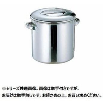KO19-0深型丸キッチンポット 8cm 030764-008