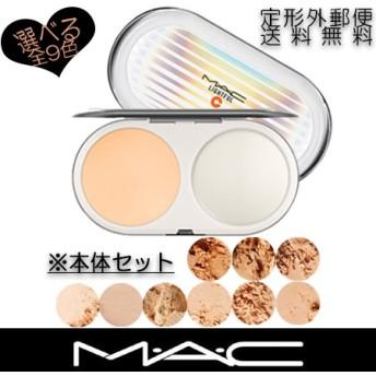マック ライトフル C SPF 30 ファンデーション (本体セット) 全9色 -M・A・C MAC-