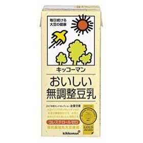 キッコーマン飲料 おいしい無調整豆乳 1L×6本