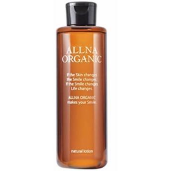 オルナ オーガニック 化粧水 「 保湿 乾燥 かさつき 用」「 コラーゲン ビタミンC誘導体 ヒアルロン酸 セラミド 配合