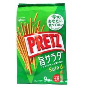 グリコ プリッツ旨サラダ(9袋)143g【イージャパンモール】【キャッシュレス5%還元】