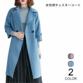 チェスターコート レディース 七分丈袖 コート ゆったり 著やせ 女性用 アウター レトロ シンプル 気質アップ