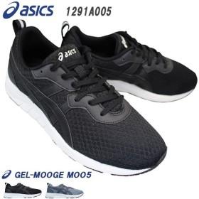 アシックス asics 1291A005 ゲルムージー M005 GEL-MOOGEE メンズ フィットネス ウォーキングシューズ スニーカー 運動靴 1291A005-001 1291A005-020