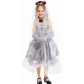 ハロウィン 衣装 コスプレ 仮装 花嫁 幽霊 コスチューム ハロウィン コスプレ子供用 衣装 仮装 変装 コスチューム