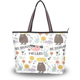 トートバッグ 手提げ ハンドバッグ レディース 花柄 木 熊 樹懶 兎 動物 肩掛けバッグ 大容量 a4 学生 おしゃれ 通勤 通学 かわいい