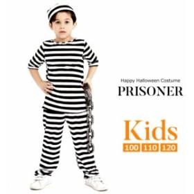 ハロウィン キッズ コスプレ 仮装 衣装 レディース コスチューム 囚人 男の子 女の子 子供 親子セット ペア グループ 団体  プチプラ