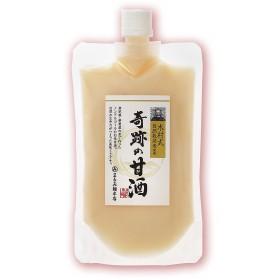 【まるみ麹本店】木村式自然栽培 奇跡の甘酒(白米)300g