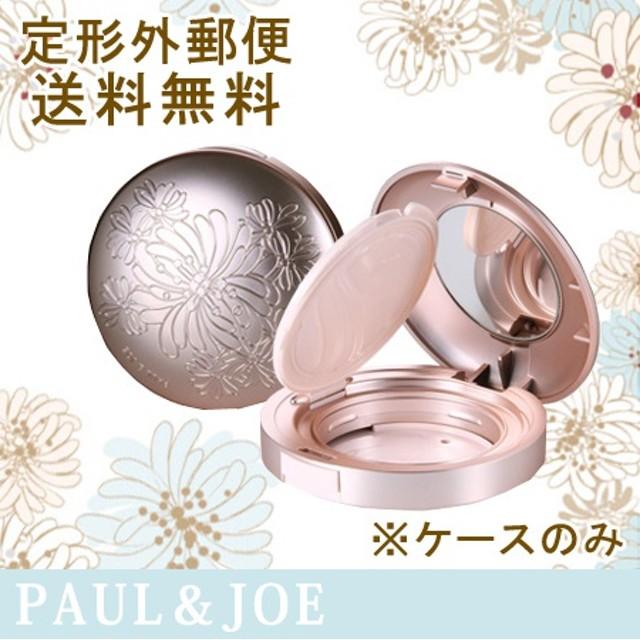 ポール&ジョー エクラタン ジェル ファンデーション N 専用ケース (スポンジ付き) -PAUL&JOE-