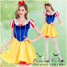 ハロウィン衣装 コスプレ衣装 仮装 コスチューム 白雪姫風 パーティー リボン 2点セット 髪飾り ミニドレス セクシー