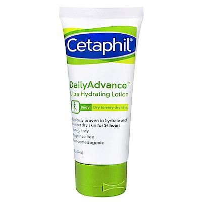 Cetaphil 舒特膚 ERC 5 強護保濕精華乳 85g
