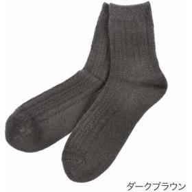 [マルイ] メンズ fukuske FUN あったか ケーブル クルー丈ソックス/福助(メンズ)(FUKUSKE MEN'S)