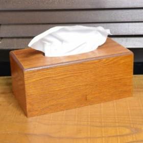 ティッシュケース 木製 ティッシュボックス 無垢材[tt447906]