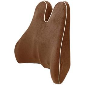 記憶泡の腰椎の枕、あなたの背中のクッションを保護し、なだめ、家、オフィス、車、旅行のためにの背中の痛みを和らげます,Brown